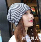 月子帽韓版女士睡帽夏季頭巾帽棉質包頭帽薄款 tx1659【極致男人】