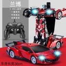 超大號手勢感應變形汽車玩具兒童遙控特技賽車金剛機器人男孩禮物 小山好物
