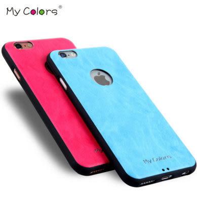 【SZ】蘋果 iphone 6 逸彩浮雕手機殼 TPU+超纖真皮質感 簡約 全包邊iphone 6s plus 5s SE 手機殼 保護殼