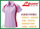╭OUTDOOR NICE╮意都美LITUME 女款排汗休閒衫 紫紅 CP396 排汗衣 POLO衫 休閒服 運動服