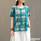 媽媽衣服 棉麻短袖T恤女中年女士亞麻森女系上衣胖mm衣服夏季大碼媽媽小衫 愛麗絲