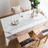 風北歐餐桌布藝棉麻小清新茶幾墊長方形仿大理石紋桌布書桌布 美斯特精品