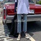 寬管褲 牛仔褲女2021年春夏新款高腰百搭小個子八分顯瘦顯高九分直筒褲潮 快速出貨