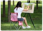 戶外折疊椅 戶外折疊椅子輕便便攜釣魚塑料椅用美術寫生畫畫椅板凳椅野營凳【韓國時尚週】