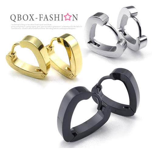《QBOX 》FASHION 飾品【E10025189】精緻個性素面顏色愛心316L鈦鋼環扣式耳環(防過敏)