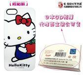 【Kitty 系列】日本原裝保護殼 Apple【iPhone5、iPhone5S】三麗鷗原廠授權、先創盒裝公司貨