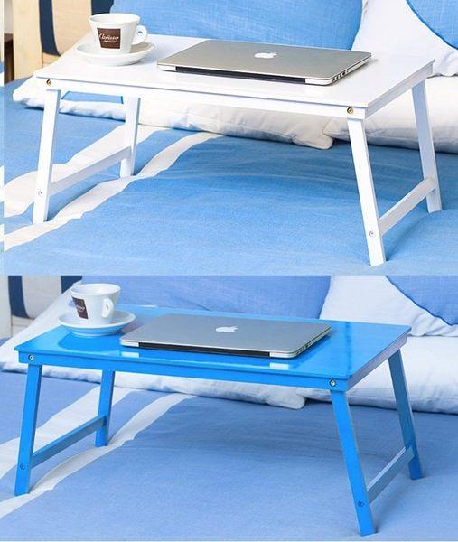 筆記型電腦桌  可折疊 學習桌【潮咖範兒】