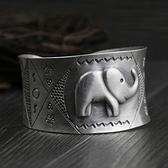 純銀手環(泰銀)-大象浮雕生日情人節禮物女手鐲73gg143[時尚巴黎]