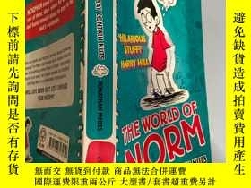 二手書博民逛書店the罕見world of norm: 規範的世界Y200392 不祥 不祥