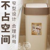 垃圾桶  垃圾桶家用客廳臥室可愛衛生間廚房搖蓋有蓋廁所大號按壓小垃圾桶 夢藝家