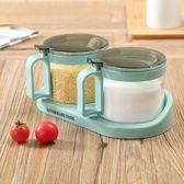 組合裝家用調料盒套裝調味罐鹽罐調味品罐創意家居廚房玻璃調味罐