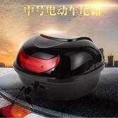 電動踏板摩托車工具箱通用電瓶車尾箱小龜王後備箱雨衣頭盔儲物箱 NMS造物空間