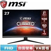 MSI微星 27型 G27C7 165Hz 曲面電競螢幕