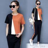 新款時尚休閒套裝女夏韓版寬鬆顯瘦兩件套短袖學生運動服夏裝  ciyo黛雅