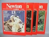 【書寶二手書T7/雜誌期刊_QFW】牛頓_13~16期間_共4本合售_大氣圈等