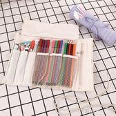 韓國創意風格高中小學生男可愛筆簾式捲簾筆袋簡約小清新女生 道禾生活館
