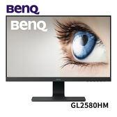 BenQ 明基 GL2580HM 25型 液晶顯示器