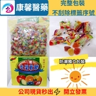 台灣現貨秒發~[開立發票](六鵬)維他命水果軟糖1公斤 禮盒包裝 送禮最佳 零食