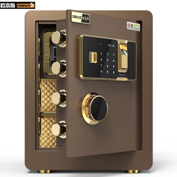 【急速發貨】歐奈斯指紋密碼保險櫃家用WIFI遠程報警辦公入墻隱形保險箱 安雅家居館