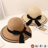 防曬遮陽帽草帽兒童女童沙灘帽親子帽【淘夢屋】