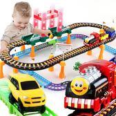 軌道車小火車套裝兒童電動賽車
