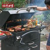 地道有沒燒烤爐木炭別墅庭院 bbq烤肉爐子家用燒烤架戶外全套【潮男街】
