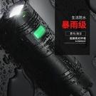 神火A2變焦強光小手電筒充電超亮遠射迷你小型便攜超長續航戶外燈 小山好物