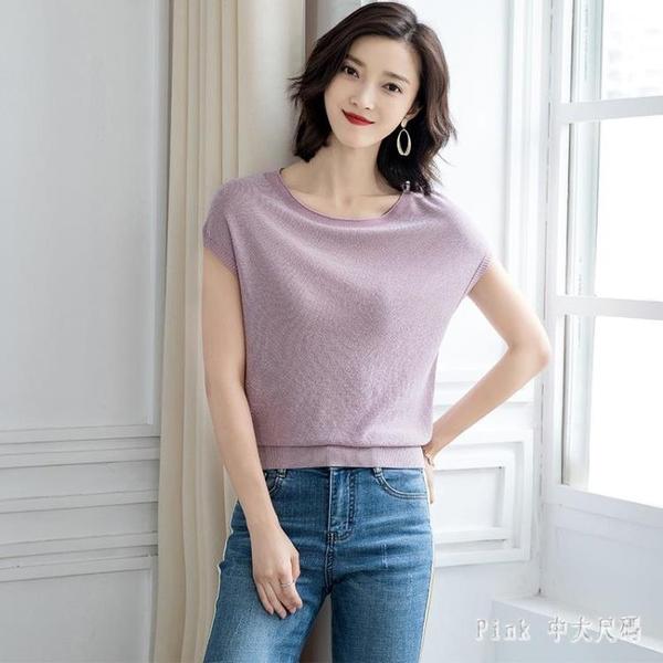 闊太太女裝夏季新款韓版簡約寬鬆圓領套頭蝙蝠袖薄亮冰絲針織衫上衣T恤 DR35981【Pink 中大尺碼】