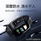 C2升級彩屏智慧手環手錶壓多功能睡眠監測防水運動計步器M3游泳提醒鬧鐘手環qm 美芭