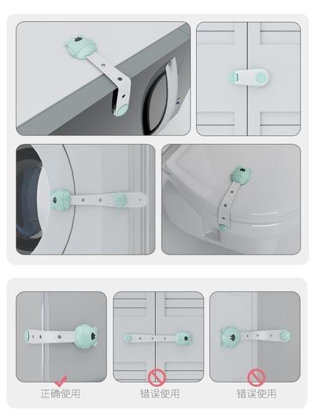 抽屜鎖兒童安全鎖按鈕防夾手嬰兒