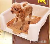 狗狗上廁所泰迪博美狗尿屎托盤神器尿尿盆自動馬桶拉便盆寵物用品igo   ciyo黛雅