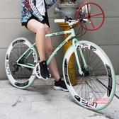 死飛自行車 變速死飛自行車男單車公路賽車雙碟剎充氣胎實心胎成人學生女熒光T 3色