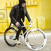 26寸死飛自行車情人?單車活飛公路賽倒剎車實心胎男女學生跑車 PA537【小美日?】