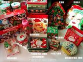 圣誕節禮盒高顏值卡通糖果棉花糖軟獨立包裝網紅零鐵盒裝創意禮物 艾莎嚴選