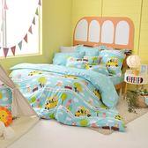 義大利Fancy Belle X Malis《一起郊遊趣》加大防蹣抗菌吸濕排汗兩用被床包組
