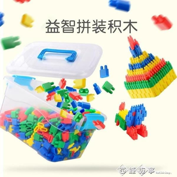 兒童玩具3-6周歲火箭子彈頭塑料拼插積木拼裝益智5-7-8-10歲男孩 西城故事