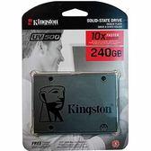 """全新 Kingston 金士頓UV500 240GB 2.5"""" SSD ( SUV500/240G )"""