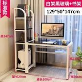 電腦桌台式家用學生書桌子帶書架臥室經濟型現代簡約辦公桌組合桌【快速出貨】