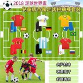 貝比幸福小舖【13099-B】2018 足球世界盃-兒童版各國足球短袖套裝/短袖褲套裝-款式瑞典