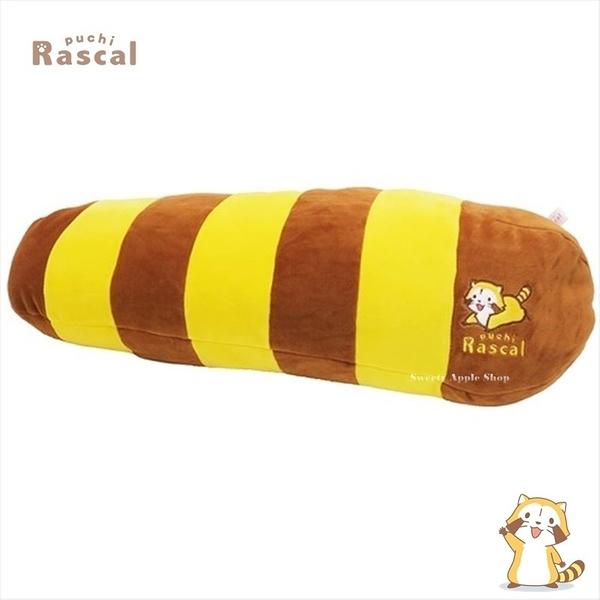 日本限定 RASCAL 小浣熊 條紋尾巴造型 絨毛 抱枕 60cm