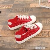 新款大紅色女士板鞋大碼40 41 42繫帶平底帆布鞋透氣休閒39-43碼『潮流世家』