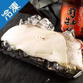 【超厚切】格陵蘭大比目魚切片-中段1片(400g±5%/片)【愛買冷凍】