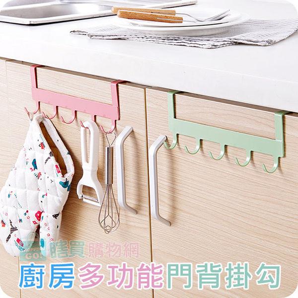 廚房多功能五連掛勾 門後掛勾 小掛架 抹布架