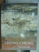 【書寶二手書T9/收藏_PDN】Zhong cheng_Modern and..._2014/12/21