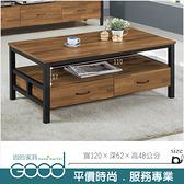 《固的家具GOOD》868-4-AA 積層木4尺大茶几(735)【雙北市含搬運組裝】
