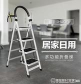 家用摺疊梯子室內人字梯四步梯五步梯爬梯加厚多功能扶梯伸縮梯子 圖拉斯3C百貨