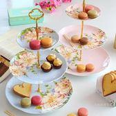 歐式點心盤三層水果盤骨瓷點心架下午茶具干果盤子陶瓷蛋糕盤子【快速出貨八五折免運】