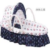新生寶寶手提籃外出車載便攜式新生提籃睡籃嬰兒可躺搖籃籃子床 魔法街