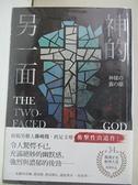 【書寶二手書T1/翻譯小說_B3N】神的另一面_藤崎翔