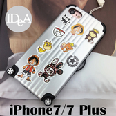 IDEA iPhone7/7 Plus 登機箱造型手機保護殼 硬背+軟框 時尚潮牌 拉桿行李旅行創意 DIY 隨機附貼紙 Rimowa